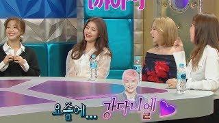 Download Mp3 연예인들의 연예인 강다니엘 Kang Daniel Celebrities celebrity