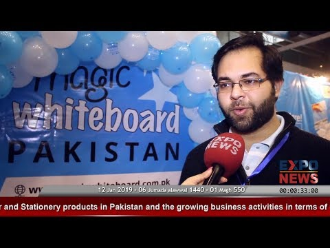 MAGIC WHITEBOARD Lahore : Sundar Industrial Estate : Pakistan Paper & Stationary Show Lahore