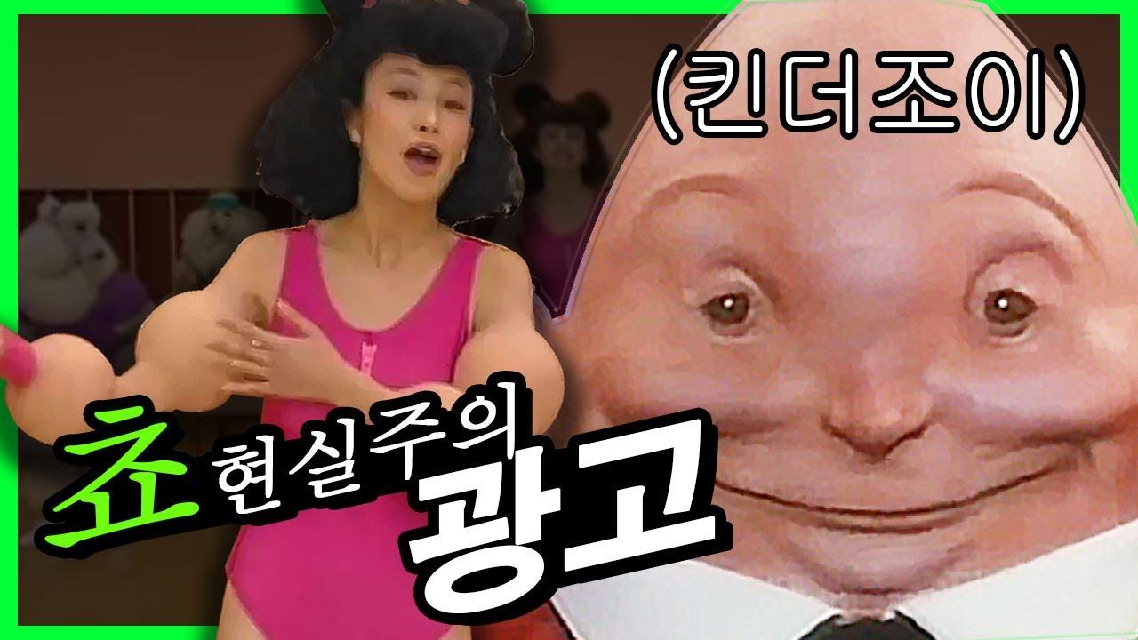 기괴한 '초현실주의 광고'