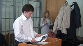 Ильдар Курманов зачитал последнее слово в суде