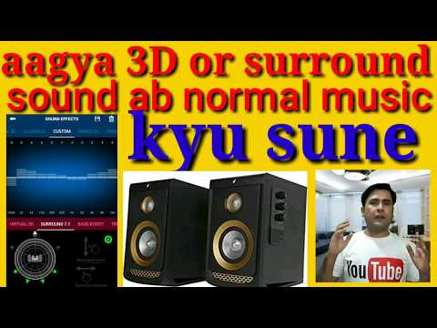 3D music player for android free | music cloud player|| by mobile problems hindi arshad