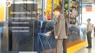 Оборудование для утилизации и переработки отходов на WasteTech-2015(Пиролизная установка УТД-2-200 (производство ЗАО