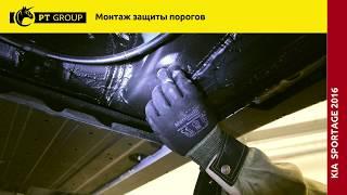 KIA Sportage 2016 установка защиты порогов с площадкой(, 2016-04-25T12:50:33.000Z)