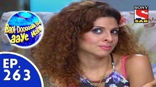 Badi Door Se Aaye Hain - बड़ी दूर से आये है - Episode 236 - 11th June, 2015
