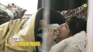 Park Bom eats even when she
