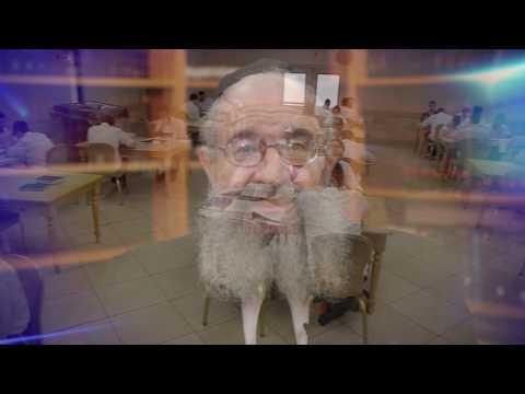 Yeshiva Gedola of Greater Miami