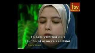 Уникальное чтение: суры Фатиха и Ясин. Сумая Эльдеб