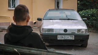 215 тысяч рублей за 30 летний Passat VR6. В овечьей шкуре.