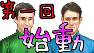 【おっちー】ウイニングポスト8 2016実況プレイ( ゚Д゚)