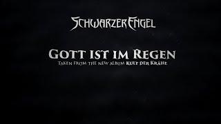 SCHWARZER ENGEL - Gott ist im Regen (Full Song)