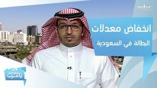 خطة السعودية لتوفير أكثر من مليون وظيفة في 2020
