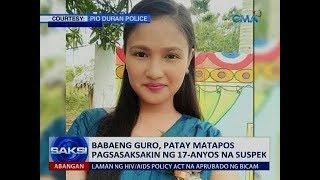 Saksi: Babaeng guro, patay matapos pagsasaksakin ng 17-anyos na suspek