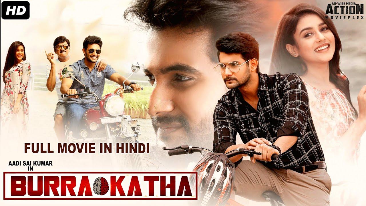 Download Aadi's BURRAKATHA Full Movie Hindi Dubbed | Blockbuster Hindi Dubbed Full Action Romantic Movie