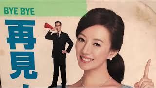東京、上野、寫真書 就是要買#長澤茉里奈^_^ ❤  婚禮精華搶先看: http...