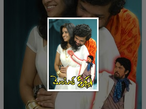 Mental Krishna Telugu Full Length Movie || Posani Krishna Murali, Sathya Krishnan