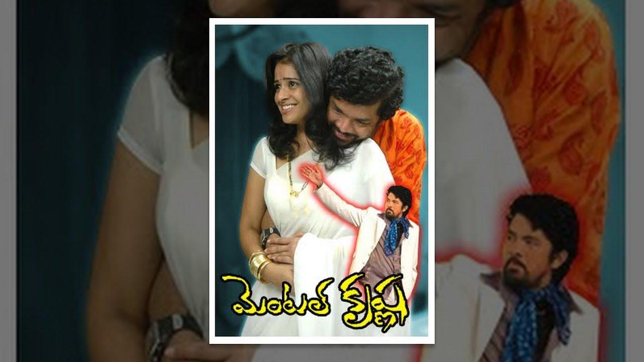 Mental Krishna Full Telugu HD Movie Watch Online   Posani Krishna Murali, Satya Krishnan