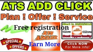 #ATS ADD CLICK KA FULL PLAN, HOW TO REGISTRATION, HOW TO COMPLETE TASK#