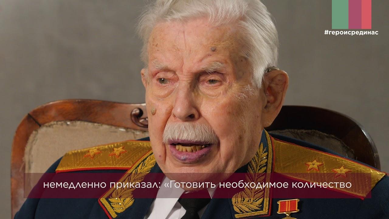 Береговой Михаил Тимофеевич
