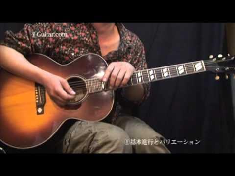 ???????????????-1.???????????? by J-Guitar.com