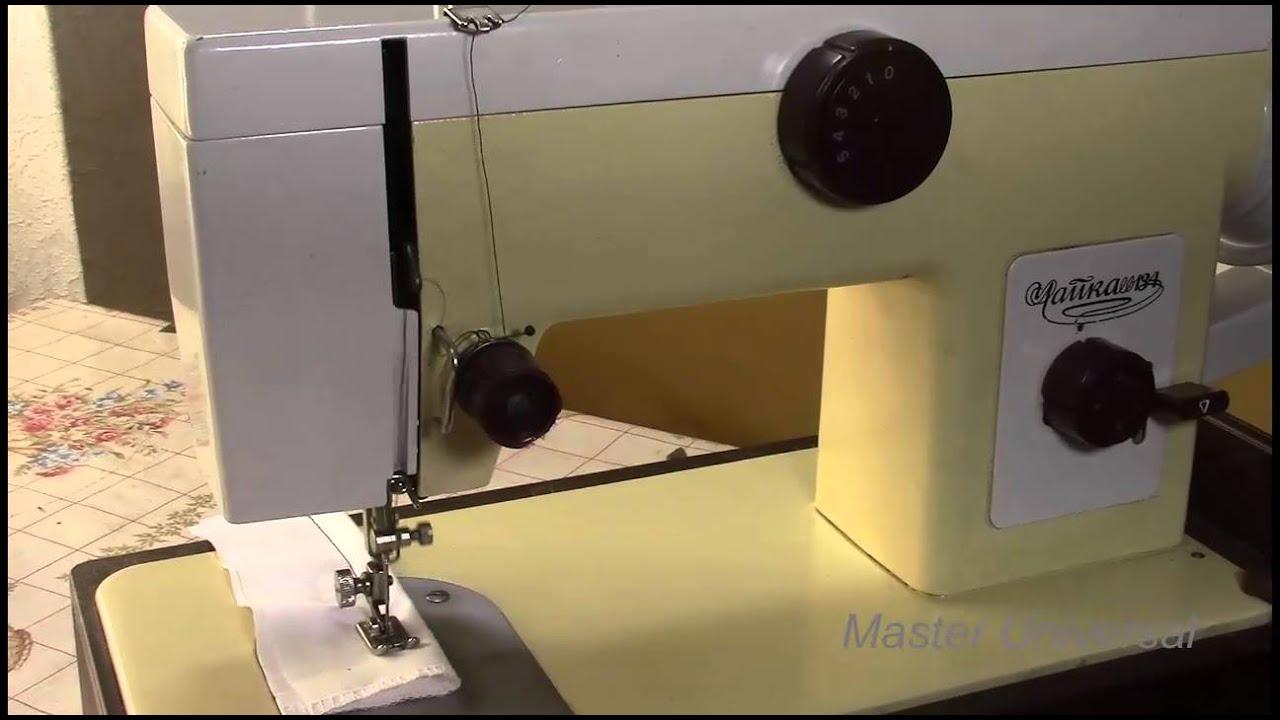 Швейная машина Тула 1. Регулятор натяжения верхней нити. Видео .