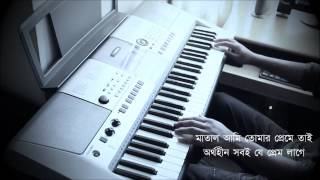 """Prematal""- Candlelight Piano Instrumental w/rain sound"