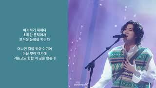 Download [싱어게인 63호] 이무진 - 꿈