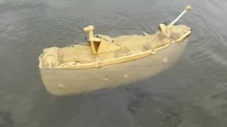Бронированый Корабль ( Полное Уничтожение )