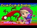 Cicak Cicak Di Dinding ✰ Masha & The Bear ✰ Lagu Anak Indonesia Populer video