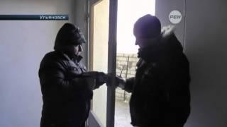 В Ульяновске элитная новостройка оказалась непригодной для жилья