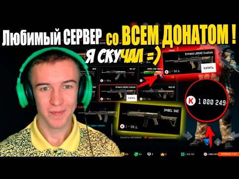крымский сервер знакомств