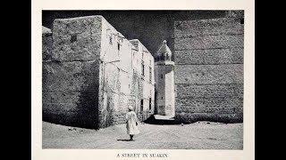 L'appel de Cthulhu - Les Trois Tourments de Tadjourah - Partie 1
