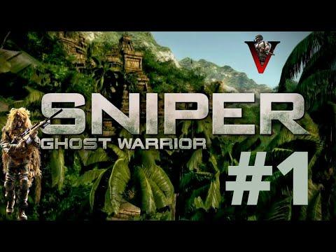 We kill the General | one shot one kill | Sniper Ghost Warrior - Gold Edition | Vanshot Gaming | #1 |