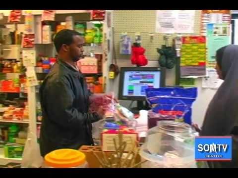 AFGOYE MLK MALL (SOMALI MALL IN SEATTLE, WA USA)