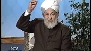 Tarjumatul Quran - Surah al-Zumar [The Throngs]: 36 (2) - 53