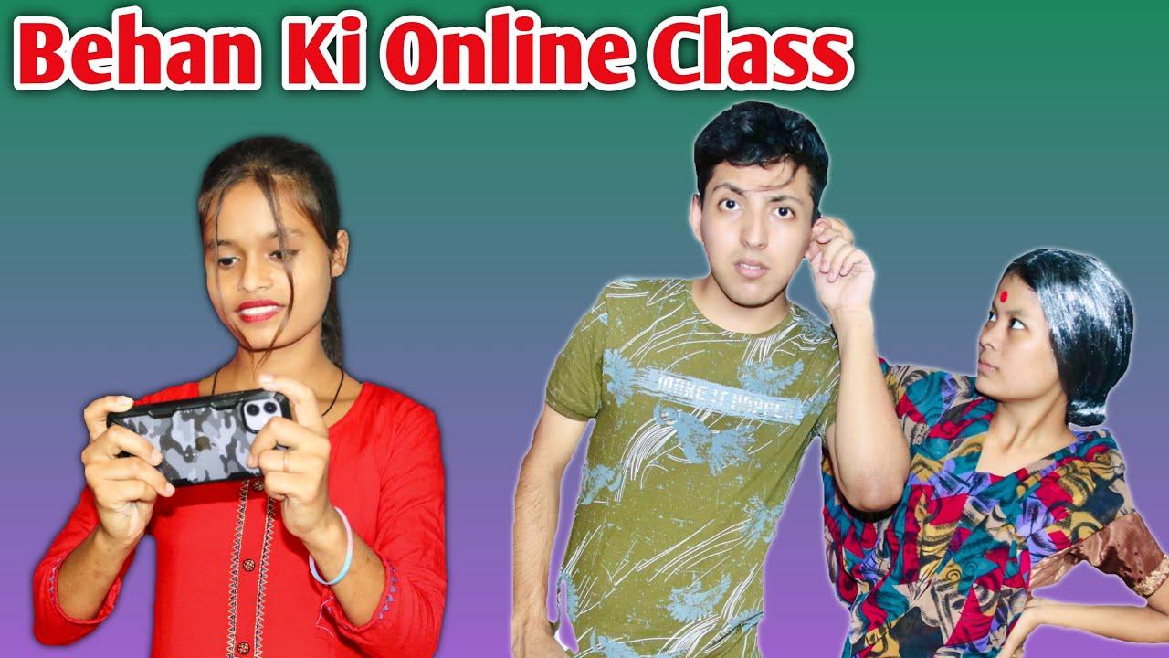 Behan Ki Online Class |Part 1| Funny Story | Prashant Sharma Entertainment