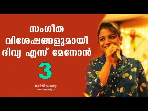 An open chat with Divya S Menon | Part 3 | Tharapakittu EP 214 | Kaumudy TV