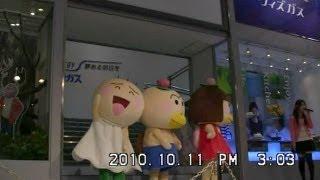 7_7:Sightseeing OSAKA JAPAN -- BAMPAKU-KINEN-KOEN -- Low Quality so...