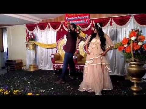 Engagement Dance - Navaneeth and Kavyashree