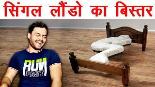 दुनिया के सबसे ग़जब बिस्तर - Most Unique Bed Designs and Concept - AMF Ep 46