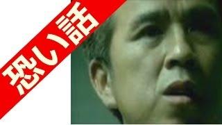心霊怪談怖い話動画100本まとめはこちらhttps://www.youtube.com/watch?...