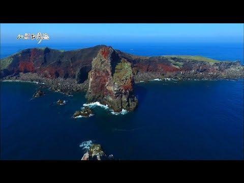 20171231【808】MIT台灣誌 北方三島追鳥事一二 登棉花嶼 探查奇異大鳥