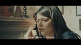 Men Klounam official trailer -русские субтитры