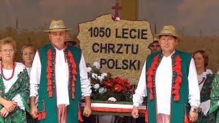 Dożynki   Gminy   Tuchów   -   21.08 2016 r.    cz.  3