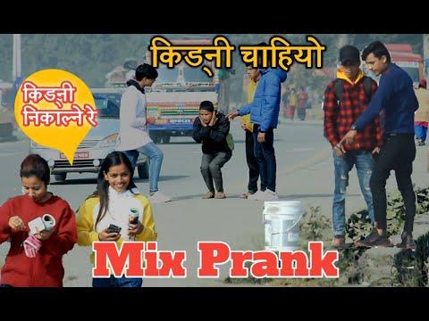 Nepali Prank -Removing Kidney/prank On Street /mix Prank/epic Reaction/awesome Nepalese