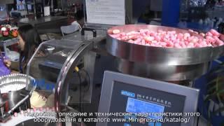 Фармацевтическое оборудование для фасовки таблеток и капсул в ПВХ контейнеры www.MiniPress.ru(www.Minipress.ru Наша компания занимается поставкой фармацевтического оборудования из Китая, Кореи, Индии, Европы..., 2013-06-08T17:46:11.000Z)