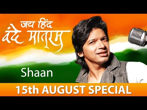 Vande Mataram by Shaan - New Hindi Songs 2017 Latest | Red Ribbon Music