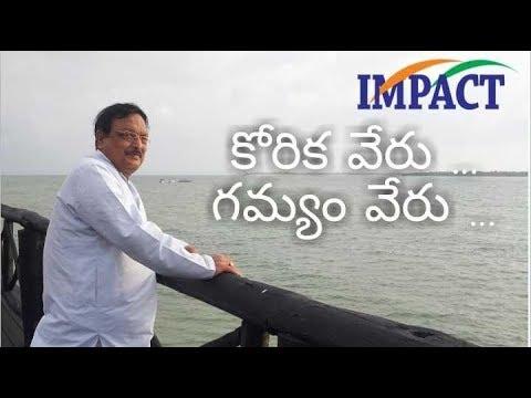 Greatest Salesman in the World by Dr Yandamoori Veerendranath at IMPACT RJY 2018