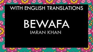 Bewafa Lyrics | With English Translation