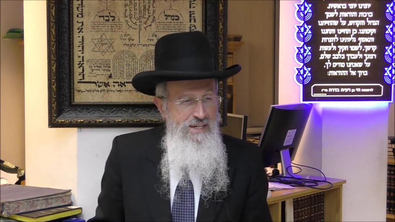 """הרב אברהם יוסף שליט""""א - מי שומר עלינו מהטילים - פרשת צו תשע""""ט"""