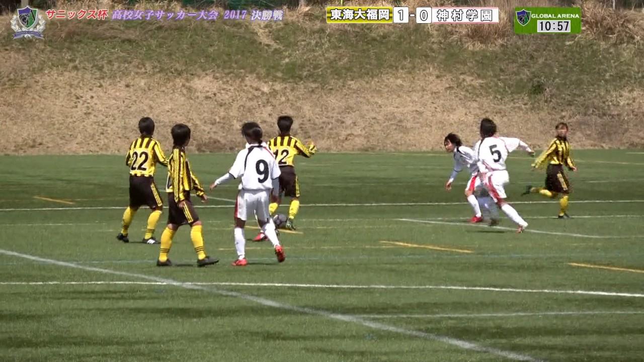 サッカー 掲示板 少年 岡山